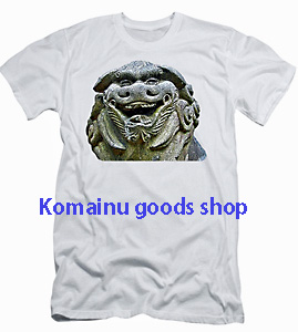 Komainu goods shop